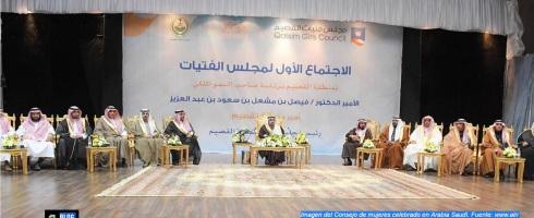 Arabia Saudí.consejo mujeres